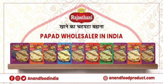 Papad Wholesaler in India