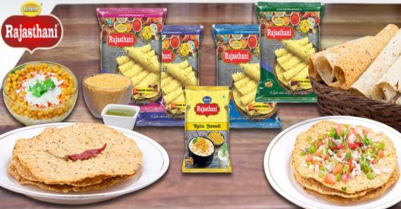 Papad Wholesaler, Dealers and traders in India